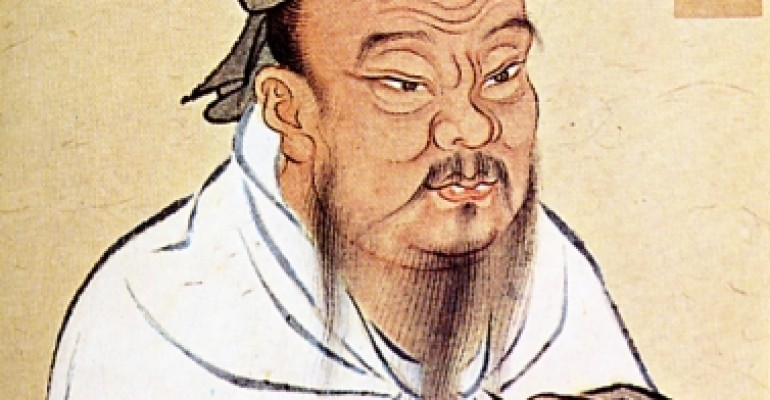 a comparison between the life and philosophy of xunzi and mencius two disciples of confucius In saying that the ancients did not fix their graves, [confucius] meant that [they] originally built [their graves] such that and manyul im, emotional control and virtue in the mencius, philosophy east and west 49 (1) (january 1999): the difference between these two readings is.